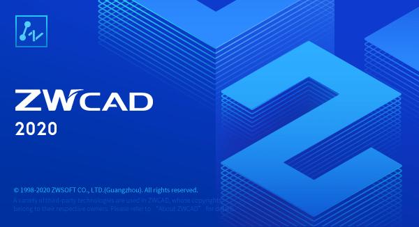 ZWCAD 2020 Crack