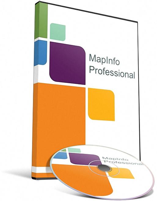 MapInfo Professional Keygen